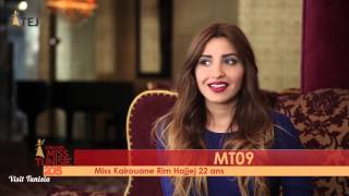 Rim Hajjej Miss Tunisie 2015 contestant introduction