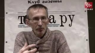 Анатолий Несмиян. Путин не хотел присоединять Крым!