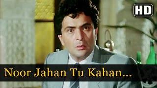 Noor Jahan Tu Kahan - Govinda - Jaya Prada - Item Song