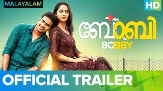 Bobby - Malayalam Trailer   Niranj, Aju Varghese & Miya George   Full Movie Live on Eros Now