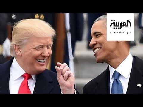 العرب اليوم - شاهد: حرب التصريحات مشتعلة بين ترامب وأوباما ومراسلة قناة