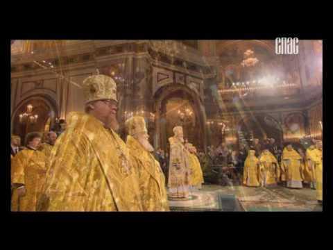 Православные храмы 201 скачать