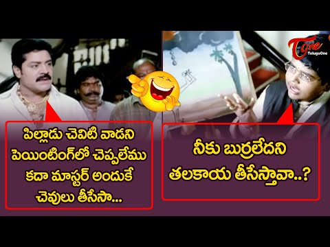 King Movie Comedy Scenes Back To Back | Sri Hari And Venu Madhav Best Comedy Scenes | TeluguOne