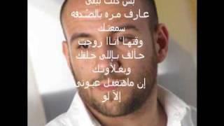 احمد مكى شكرا يا ماما تصميم Bi.Di