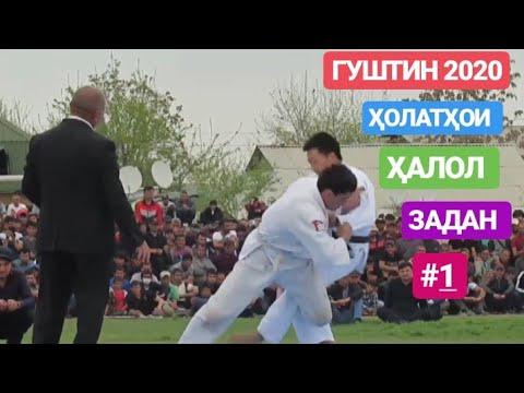ГУШТИН 2020 холатхои халол задан #1||CHITAVR