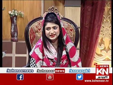 Istakhara 07 February 2020 | Kohenoor News Pakistan