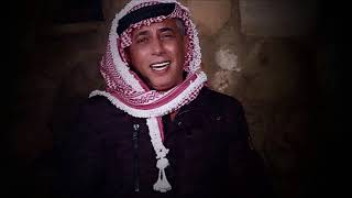 تحميل اغاني جديد عمر العبداللات - مابقى شي على حاله 2017 MP3