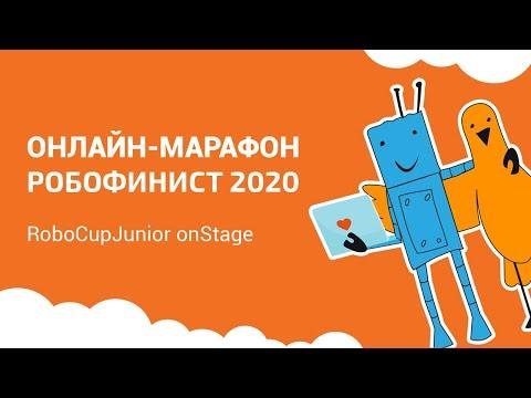 RoboCupJunior onStage