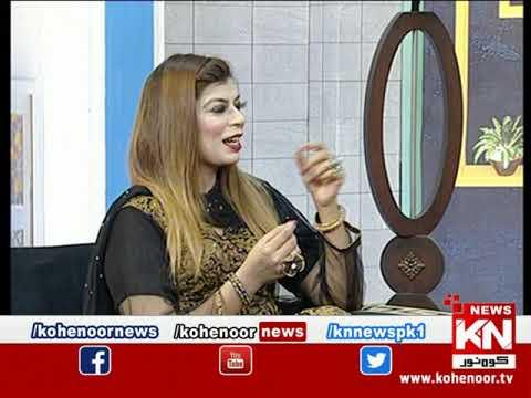Good Morning With Dr Ejaz Waris 08 July 2021| Kohenoor News Pakistan