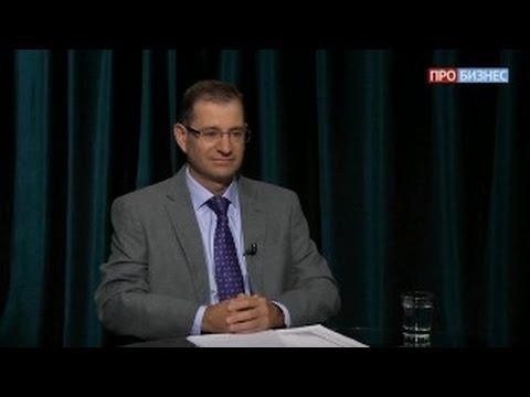 Отдыхайте в России - Леонид Мармер
