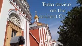 Nikita's Church Tesla dome