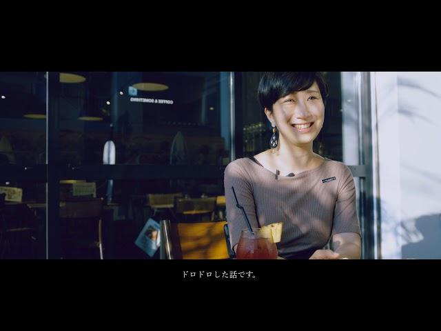 カフェで働くということ1 WORK IN MORIHICO. FILE01-03【MORIHICO.】