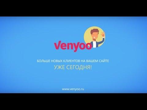 Видеообзор Venyoo