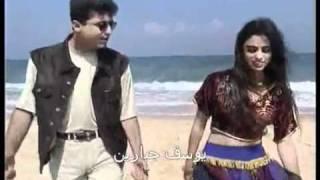تحميل اغاني رائد كبها كليب يا حلوي شرقي..1994 MP3