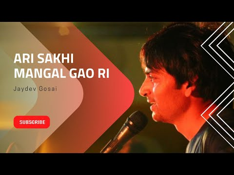 Mhare Hiwda Me Jagi Dogri Song Download