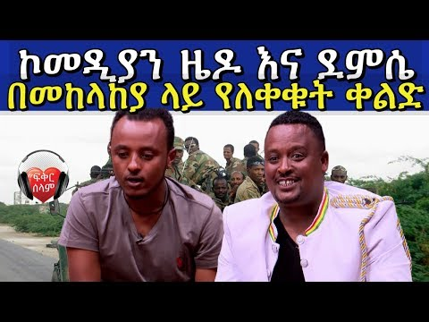 Hiwet| Ethiopian New Movie 2019