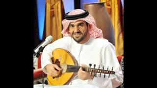 اغاني حصرية Hussain Al Jassmi Aali Mostawah 2 تحميل MP3