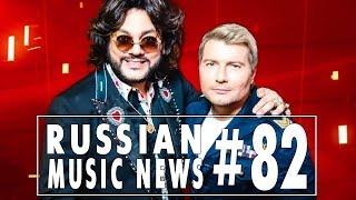 #82 10 НОВЫХ КЛИПОВ 2018 - Горячие музыкальные новинки недели