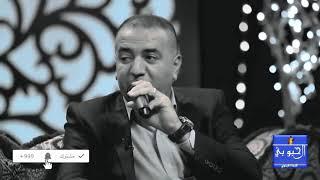 تحميل اغاني ابوذيات شاعر جبار رشيد وشاعر ضياء الميالي في برنامج ليل ونجم فدشي MP3