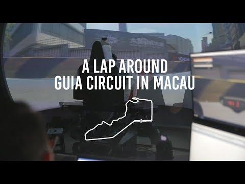 A lap around Guia Circuit in Macau