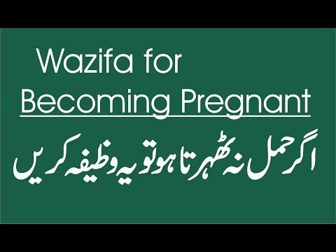 Pregnancy/wazifa все видео по тэгу на igrovoetv online