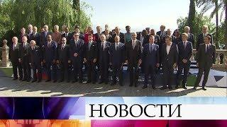 Как урегулировать кризис в Ливии, обсуждают на международной конференции в Палермо.