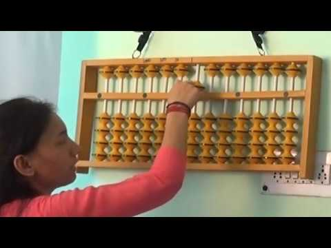 Abacus Level 1  ( Class 1st )