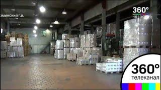 Мошенники из Подмосковья похитили почти 10 тонн лосося