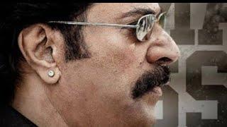 Shylock Malayalam Full Movie