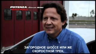 Видео: Комментарии Стефано Модена о Bridgestone Potenza RE 002 Adrenalin