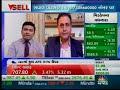 Dainik Bhaskar Mr. Girish Agarwaal Interview with CNBC Bazaar 09 February 2021
