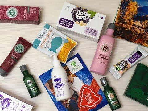 Средства для отбеливания кожи лица. аптека