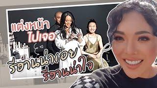 vlog เกาหลีเจอแม่ห่าน Rihanna ตัวจริงอะไรจริง 😱 | NOBLUK