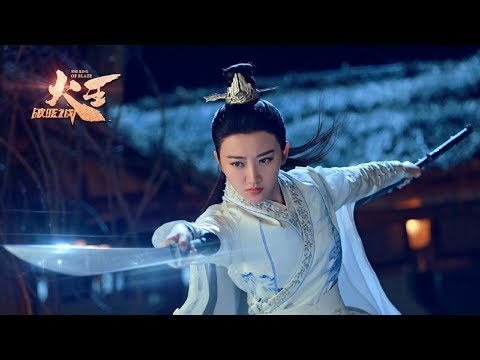 2019 Chinese New Fantasy Kung Fu Martial Arts Movies - Best Chinese Fantasy Action Movies #24