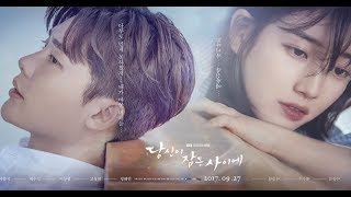 Vietsub || Punch (펀치) - 밤이 되니까 (At Night ) (While You Were Sleeping OST)