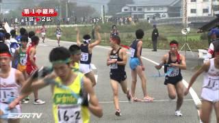 兵庫県高校駅伝競技大会男子1区