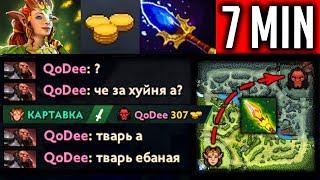 ИМПЕТУСЫ ЧЕРЕЗ ВСЮ КАРТУ БЕСЯТ АКСА | DOTA 2