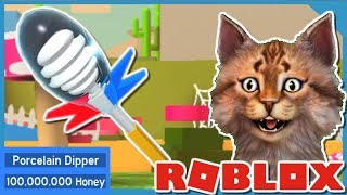 Buying New Porcelain Dipper In Roblox Bee Swarm Simulator