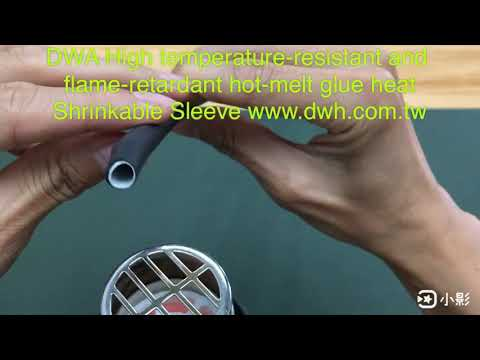 DWA-耐高溫含膠阻燃熱收縮套管-熱收縮測試,高溫膠不會溢出