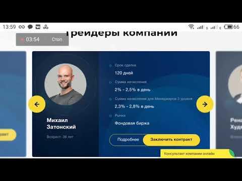 Основной заработок в интернете книги fb2