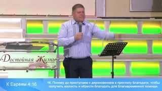 Виктор Томев - Свобода от проклятий