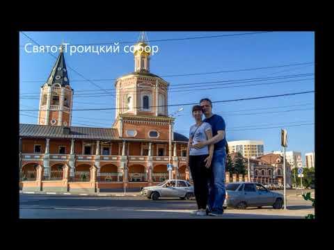 Саратов. Наше путешествие по основным достопримечательностям города