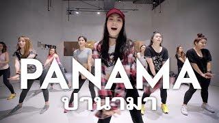 """PANAMA DANCE"" (ปานามา แดนซ์)   Matteo   #panamadance"
