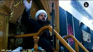 الليلة التاسعة   محرم الحرام 1442 للهجرة   فضيلة الشيخ ماهر المالكي