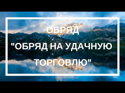 Икона и молитва св. николая