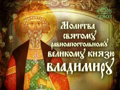 Альхам и кельху молитва текст