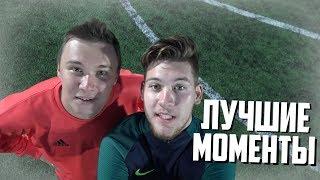 ГЕРМАН И НЕЧАЙ - ЛУЧШИЕ МОМЕНТЫ #2
