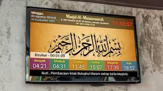 Jam waktu Sholat Masjid TV LED Jadwal waktu Sholat digital Iqomah dengan android wifi tidak perlu internet