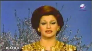 اغنية رائعة من وردة الجزائرية مق�...