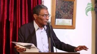 الملتقى الثقافي اللبناني | الشاعر احمد بخيت - لقاء الاربعاء الادبي - النبطية 17 ايار 2017